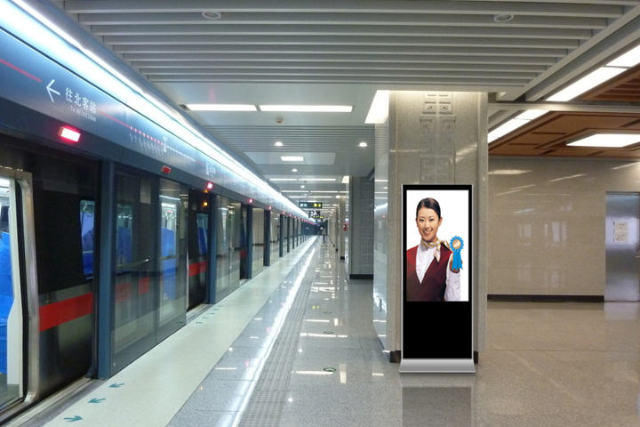 Floor standing LCD display in metro station