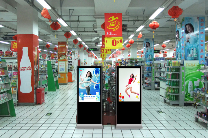 Floor standing LCD display in supermarket